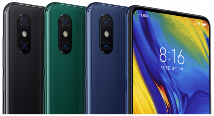 Chinese brands smartphones
